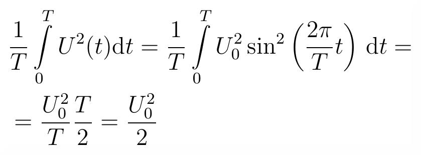 Napięcie skuteczne przebieg sinusoidalny całka.